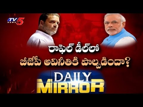 Is the Rafale Deal By The BJP Riddled With Corruption? | Daily Mirror | TV5 News