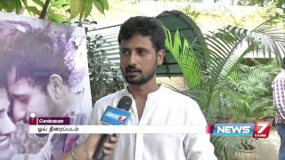 Actor Geethan opens up about 'Oye' movie  | Super Housefull | News7 Tamil