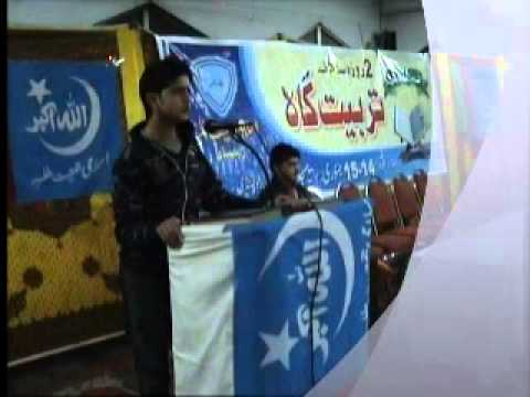Ansuon Aur Ahon... Tarana At Rawalpindi (islami Jamiat Talaba) video