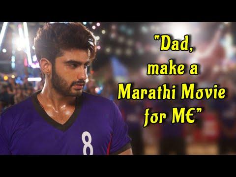 Arjun Kapoor Wants His Dad To Make Marathi Movie! video