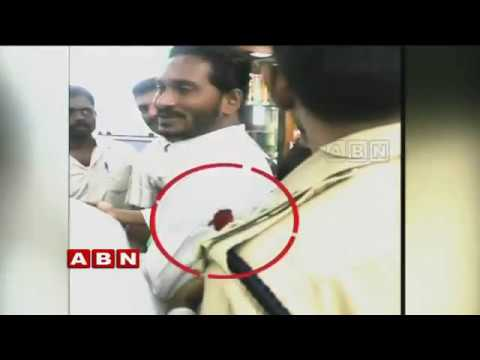 YS Jagan Case Accussed To Stay In Hyderabad for NIA Investigation For Four More Days | ABN Telugu