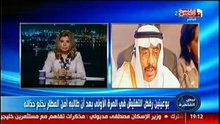 #القاهرة_والناس |  راعي الإرهاب حمد بن جاسم مرشح لخلافة بان كى مون بالأمم المتحدة