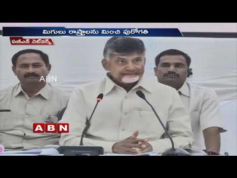 CM Chandrababu Naidu responds on Kapu Reservation and SP-BSP alliance | ABN Telugu