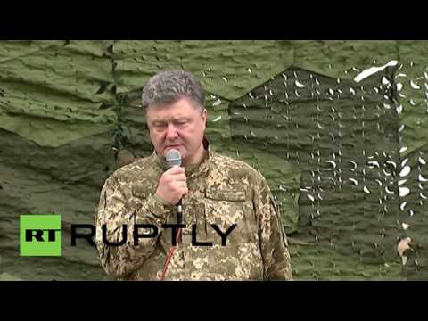 Ukraine: Poroshenko announces possible National Guard training in Donbass region