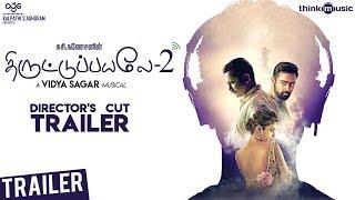 Thiruttuppayale 2 Director's Cut Trailer | Susi Ganeshan | Bobby Simha, Prasanna, Amala Paul