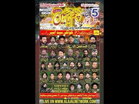 Live Majlis e aza  | 5 may 2019  | Imam Bargah Al Murtaza Kotli syed Amir Sialkot