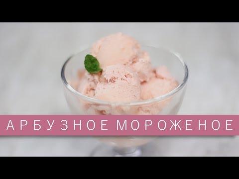 Мороженое из арбуза / Рецепты и Реальность / Вып. 132