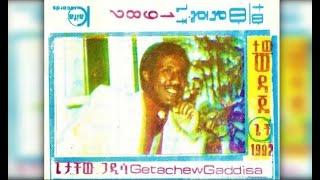 Getachew Gadissa - Endamele Lider እንዳመሌ ልደር (Amharic)