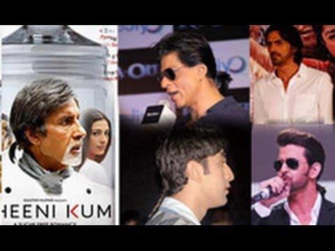 Bollywood Heroes & Their Pony Tales | Hindi Latest News | Amitabh, Shahrukh, Ranbir, Shahid