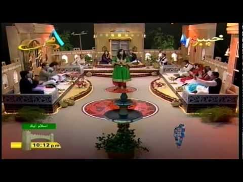 Naghma New 2013 Song - Pashto & Dari - Mix Song Hd video