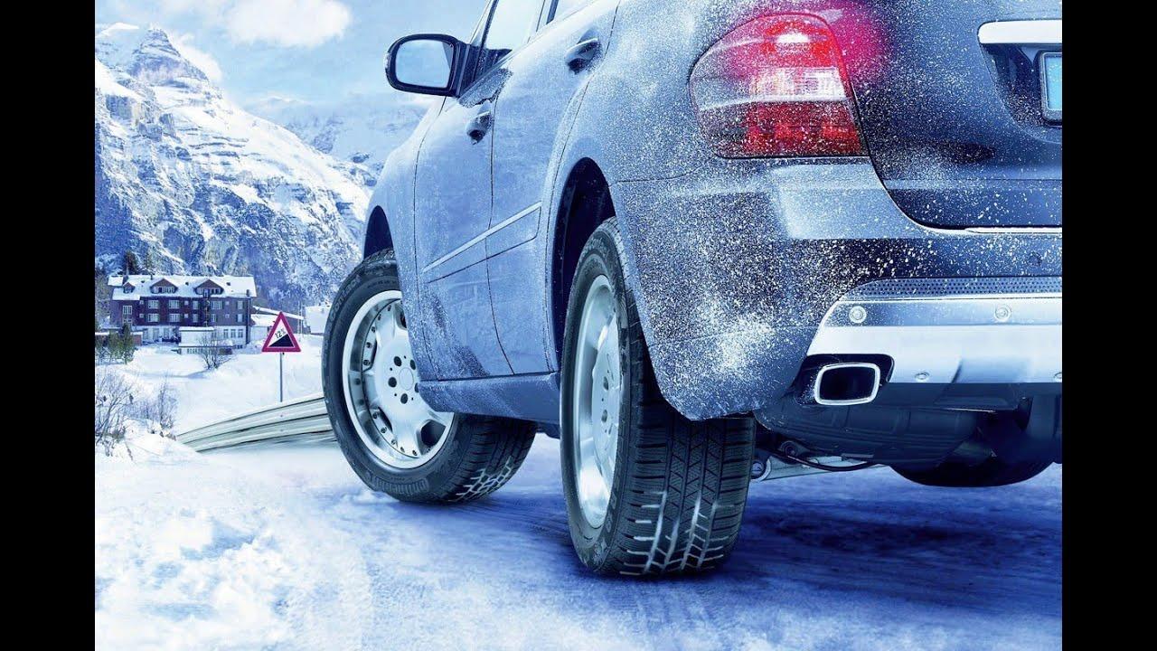 Как сделать зимние шины на машину