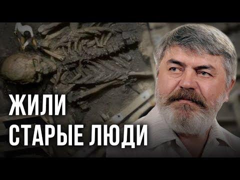 Жили старые люди. Сергей Алексеев