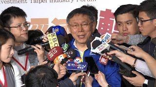 陳佩琪告媒體名嘴 柯文哲 : 我是不負責任的先生|寰宇整點新聞20190213