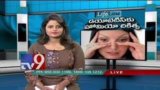 Diabetes - Homeopathic treatment - Life Line - 24-09-2018