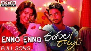 Enno Enno Full Song    Rangula Raatnam Songs    Raj Tarun, Chitra Shukla    Shreeranjani
