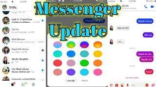 Messenger new Ui Update