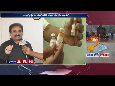Cold waves felt across the Telugu States | 7 lost life in AP | ABN Telugu