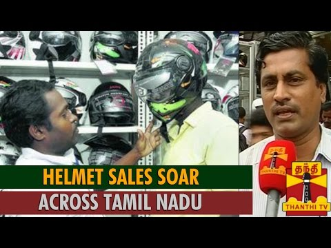 Helmet Sales Soar Across Tamil Nadu as High Court Sets Deadline on July 1 - Thanthi TV