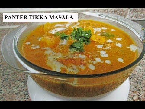Paneer Tikka Masala in malayalam