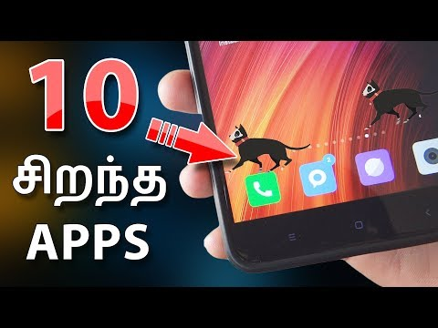 10 சிறந்த  Apps in  FEBRUARY 2018 | 10 Best Apps for Android in  February 2018(Tamil)