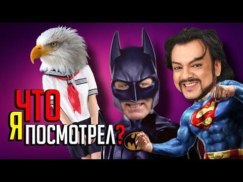 САМЫЕ УПОРОТЫЕ МУЗЫКАЛЬНЫЕ КЛИПЫ - РУССКИЕ, ЯПОНСКИЕ И ДРУГИЕ!!!!