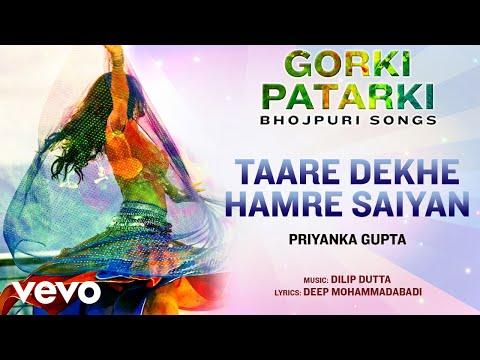 Taare Dekhe Hamre Saiyan - Official Full Song | Gorki Patarki | Priyanka Gupta