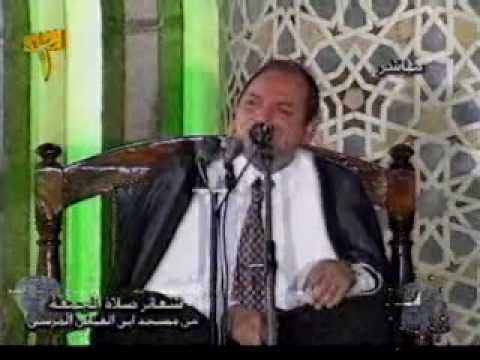 *Full* Sheikh Dr. Ahmed Naina - Egypt