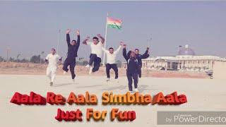 Aala Re Aala Simbha Aala Just For Fun