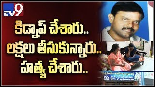 Jewellery merchant Adinarayana killed by kidnappers in Prakasam district