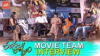Rangula Ratnam Movie Team Interview | Raj Tharun | Chitra Shukla