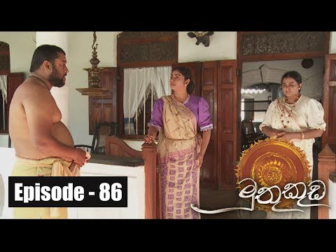 Muthu Kuda | Episode 86 05th June 2017