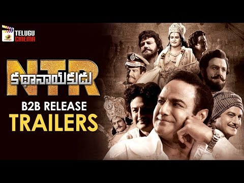 NTR Kathanayakudu B2B RELEASE TRAILERS | Balakrishna | Krish | MM Keeravani | Mango Telugu Cinema