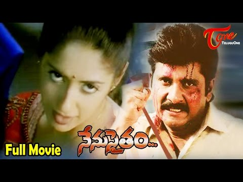 Nenu Saitham - Full Length Telugu Movie - Gurlin Chopra - Madala Ravi