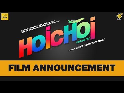 Hoichoi Unlimited | Film Announcement | Dev | Aniket C | Mimi | Puja | Puja 2018