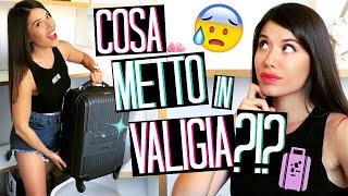 COSA METTO IN VALIGIA?!? 10 COSE CHE DEVI PORTARE IN VACANZA!!! + 🎁GIVEAWAY SCARPE! | Adriana Spink