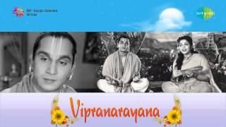 Vipra Narayana | Dharicherukora Ranga song