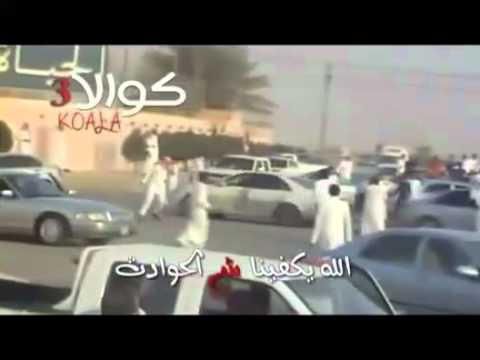 Arab Drift Crashes compilation 2011
