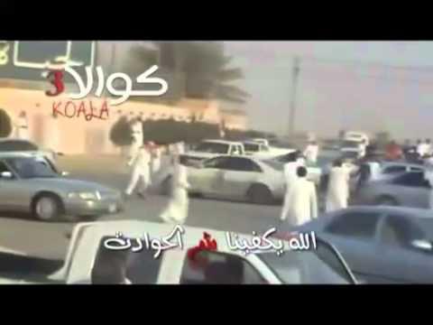 Компиляция аварий арабских дрифтеров 2011
