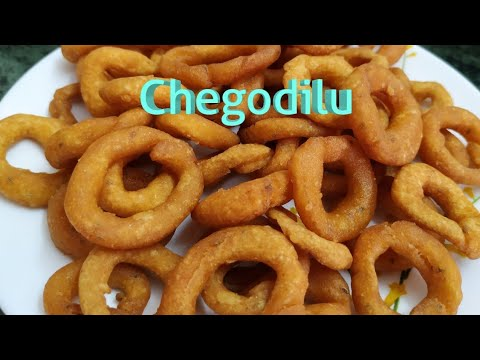 Chegodilu Recipe || Chekodi || Chegodi Preparation || Recipes in a Minute
