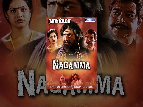 Watch Nagamma Tamil movie online DVD