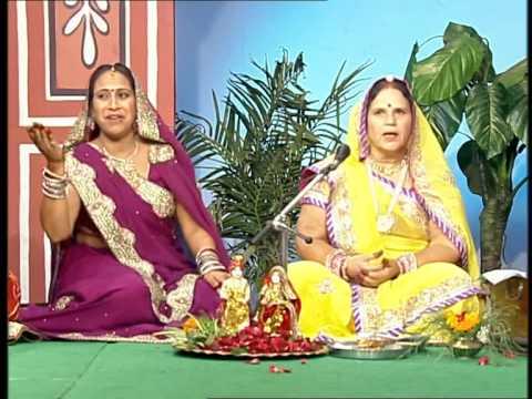 Programme On Rajasthani Lokgeet video