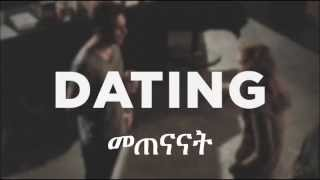 Yegabcha temihert by pastor yohannes mohamed DATING - AmlekoTube.com
