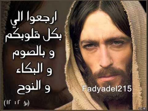 أنجيل أحد رفاع الصوم بولس ملاك