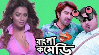 Badshah the Don|Shocking Love in 7 days trick||Jeet-Biswanath-Nusrat Faria Comedy|#Bangla Comedy