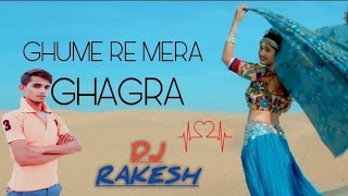 Ghume re tera ghaghra [haryanvi] remix by DJ Basu !! ledies favourite dance song!!!