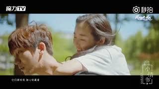 [Vietsub] Phim Ngắn - Bảo Vệ Cậu Là Bảo Vệ Cả Thế Giới