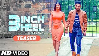 Song Teaser ► 3 Inch Heel: Mani Singh | Taran Singh | Releasing on 8 Feb 2018