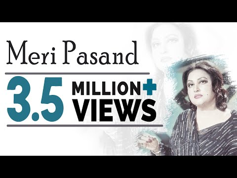 Noor Jehan Songs | Meri Pasand | Non-Stop Audio Jukebox