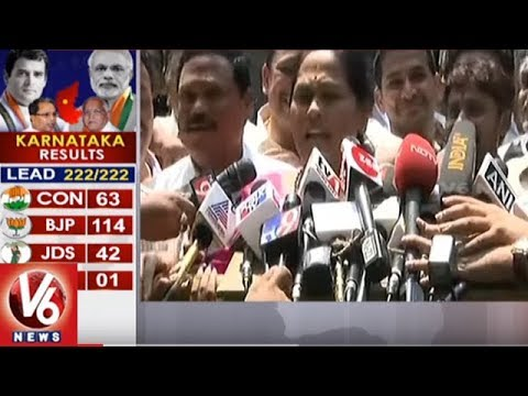 BJP MP Shobha Karandlaje Speaks On Karnataka Election Results 2018 | V6 News