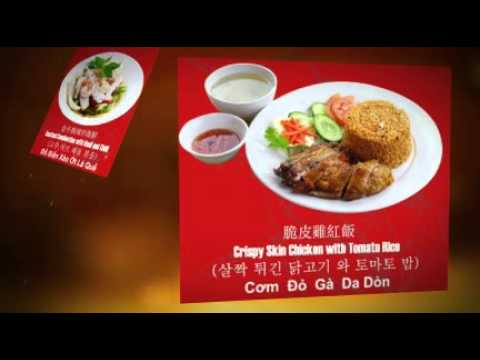 0 Flemington Khais Restaurant   Vietnamese  Chinese and Malaysian Cuisine